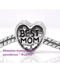 Бусина В Стиле Пандора Best Mom, Серебряный Тон