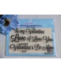 "Набор штампов "" Be My Valentine """